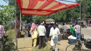 Bhandara Images 3