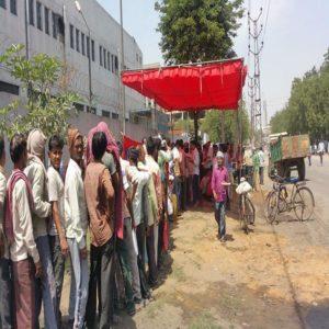 Bhandara Images 5
