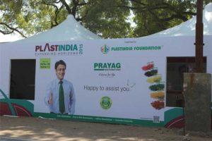 Plast India 4