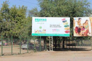 Plast India 5
