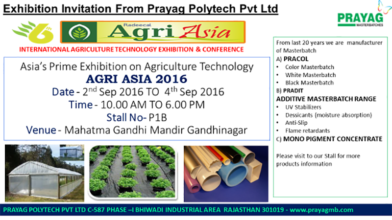 News events it is an honour for us to have a privilege to invite you at agri asia exhibition the venue of the exhibition is mahatma gandhi mandir gandhinagar stopboris Choice Image