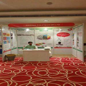 Star Goa Exhibition 2016