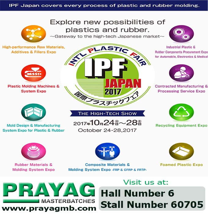 ipf-japan-2017-prayag