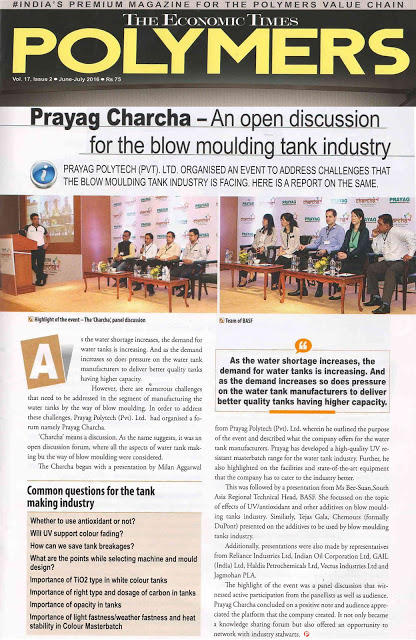 prayag-charcha-cover-by-the-economic-times-polymers