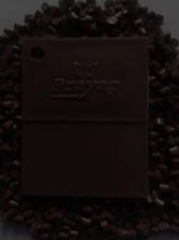 coffee-brown-masterbatch